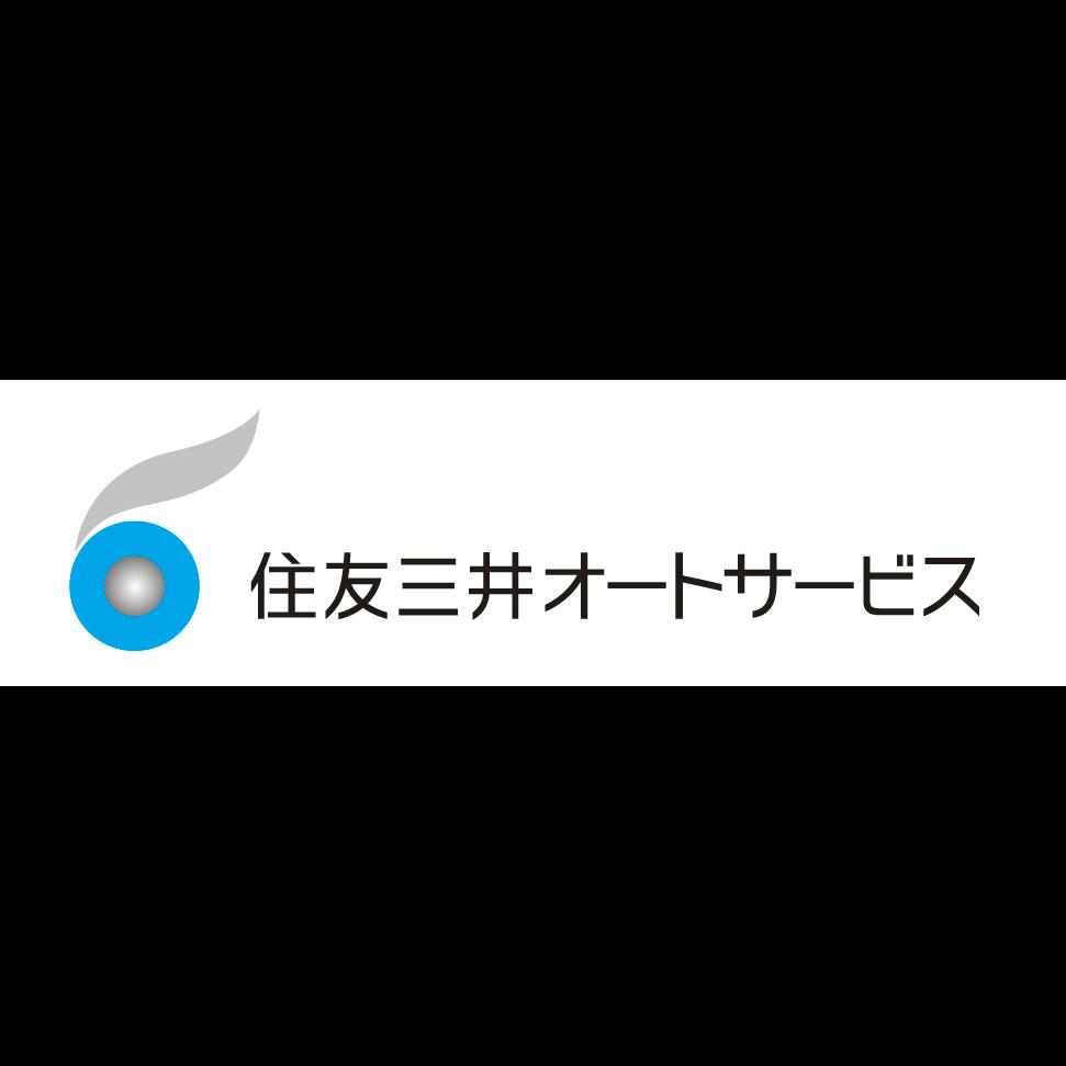 住友三井オートサービス